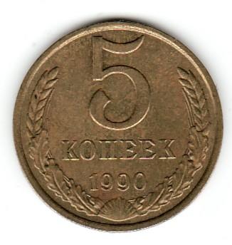 Монеты в гомеле стоимость альбомы для монет и банкнот купить