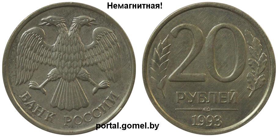 украинские монеты 25 коп
