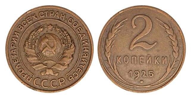 Продажа монет в гомеле шиллинга