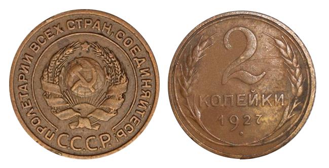 50 копеек 1995 украина цена
