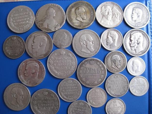 можете фото старинных монет дорогих и вещей нас может написать